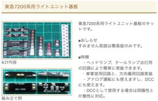 スクリーンショット 2021-04-15 23.54.15.png