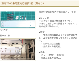 スクリーンショット 2021-04-15 23.54.30.png